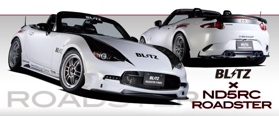 blitz power site blitz roadster parts line up